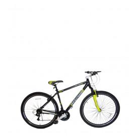 Κίτρινο Mountain Bike Ανδρικό