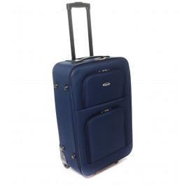Μπλε Βαλίτσα Ταξιδιού - 89L